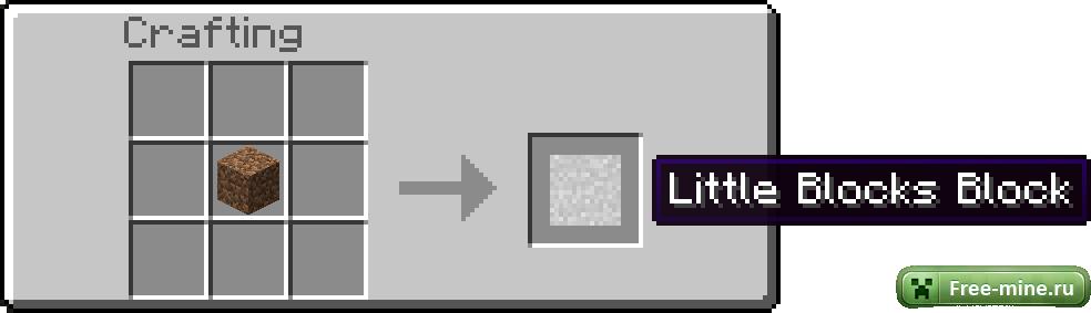 Как сделать блоки невидимыми